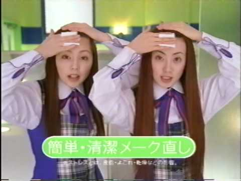 資生堂 ティス パフィー CM - YouTube