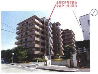 尼崎連続変死事件・角田美代子元被告のマンション、売りに出されていた…