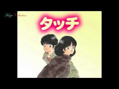 タッチ 岩崎良美 - YouTube