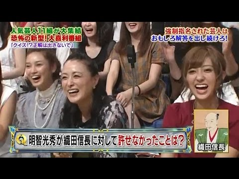 千原ジュニアが江角マキコの事件をネタにしてスタジオ爆笑 - YouTube