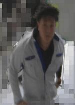 峯崎隼一容疑者を暴行容疑で逮捕-足立区で相次いだ尿かけ魔   ニュース速報Japan