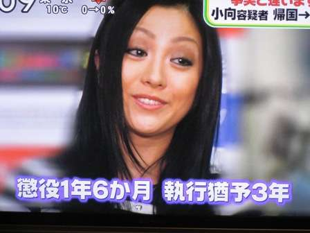 小向美奈子がASKA問題を猛烈批判「警察にペラペラしゃべって超ダサい」