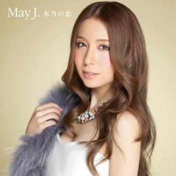 May J.、新曲「本当の恋」がレコチョク1位発進 (BARKS) - Yahoo!ニュース