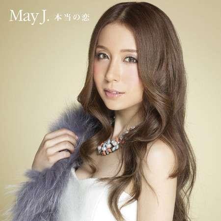 May J.の新曲「本当の恋」が配信初日でレコチョクデイリーシングルランキングで1位に (THE PAGE) - Yahoo!ニュース