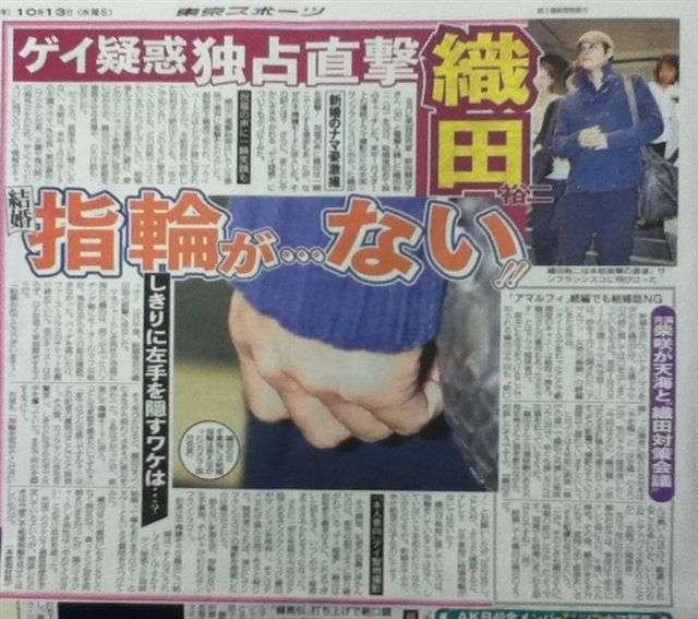織田裕二がパパになる!11月に第1子誕生