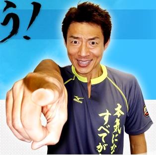 松岡修造さん、錦織圭選手の決勝観戦で気合が入りすぎて『ぎっくり腰』になる