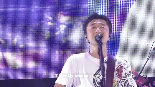 南方之星 - いとしのエリー (08.08.24.真夏大感謝祭30周年紀念LIVE0 - 视频Dailymotion