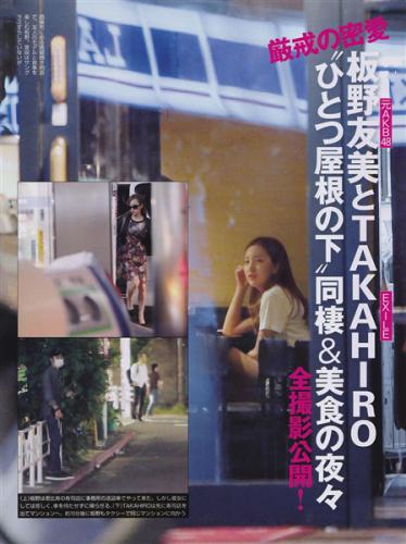 板野友美、初ツアー千秋楽に感慨「素敵な未来が待っていた」