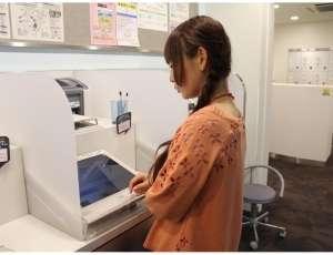 中川翔子のプラセンタ献血疑惑騒動で遂に厚生労働省が乗り出したとの報道「事実関係を調査中」
