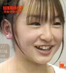 【悲報】加護亜依の顔の変化が止まらない…別人みたいだと話題に!