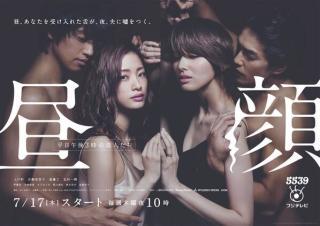 【実況&感想】「昼顔」第10話