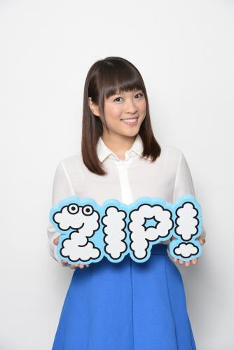 北乃きいさんに変わった「ZIP!」