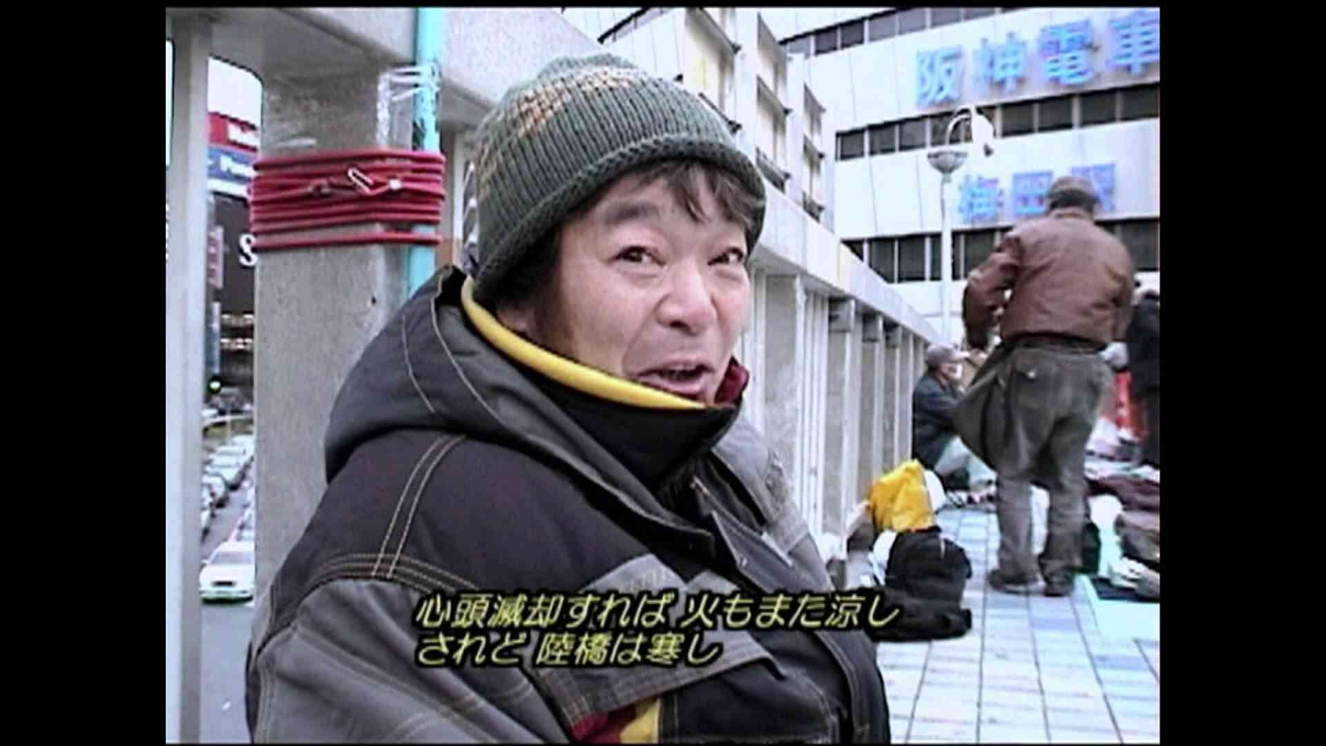 映画『ハダカの城 ~西宮冷蔵・水谷洋一~』予告編(150秒) - YouTube