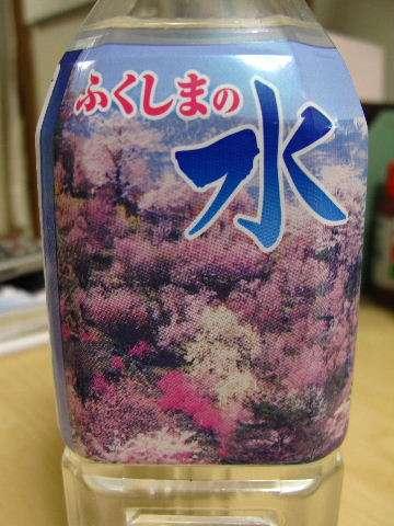 『日本人で良かった』と思うのはどんなこと?…「飲食店ではお水がタダ」