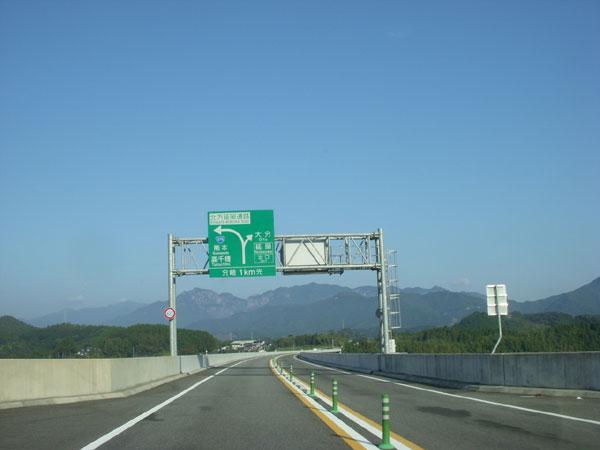 【鬼畜道】 150キロもトイレ無し! 今年度中に繋がる予定の東九州道がヤバすぎるwww : はちま起稿