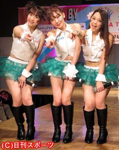 加護亜依、ミニスカで新曲「まだ、やれる」披露…3人組グループ「Girls Beat!!」でイベント出演