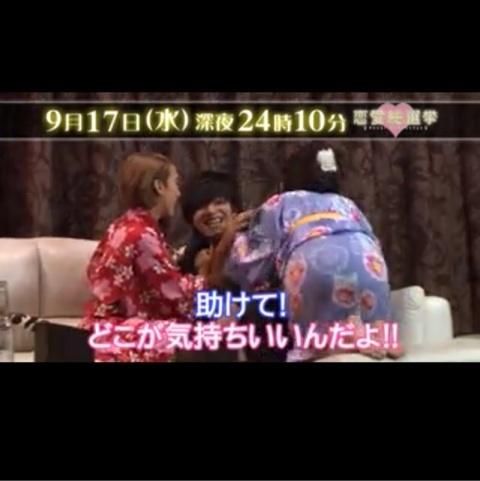 """""""100人斬り""""超肉食女・立花亜野芽の過激温泉パーティー 混浴で密着、馬乗りでベッドイン…AKB48も絶句"""