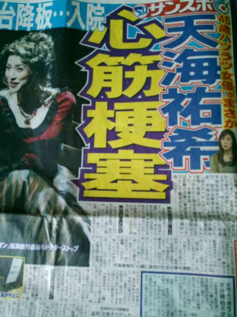 江角マキコ、研音から個人事務所へ移籍は天海祐希との確執が原因だった?