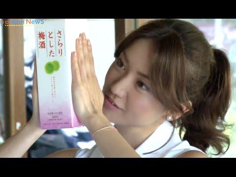 大島優子がチョーヤの梅酒ソングを歌う 『チョーヤ梅酒』新CMメイキング映像 - YouTube