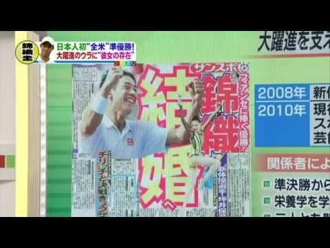 ミヤネ屋でスタジオが凍る 「錦織選手って福原愛ちゃんと別れたの?」 - YouTube