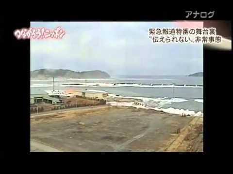 東日本大震災山田アナウンサーの絶叫 - YouTube