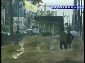 札幌市災害対策シミュレーション 豊平川氾濫 ‐ ニコニコ動画:GINZA
