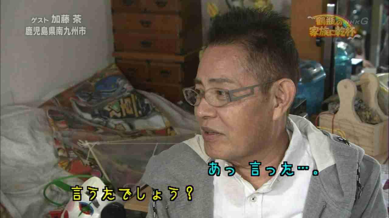 東国原英夫「(相手は)林家パー子さんの若い頃に似ている」…プロポーズの言葉は「将来、僕の介護もしてくれないか?」
