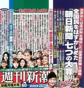 朝日新聞へのアドバイス|ケント・ギルバート ブログ『ケント・ギルバートの知ってるつもり』 Powered by アメブロ