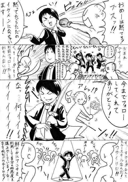 中川翔子またもアンチに反応?「悪意ほど無駄なものはない」