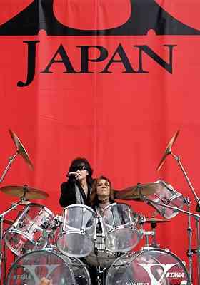 X JAPAN、初ゲリラライブで新宿駅前騒然