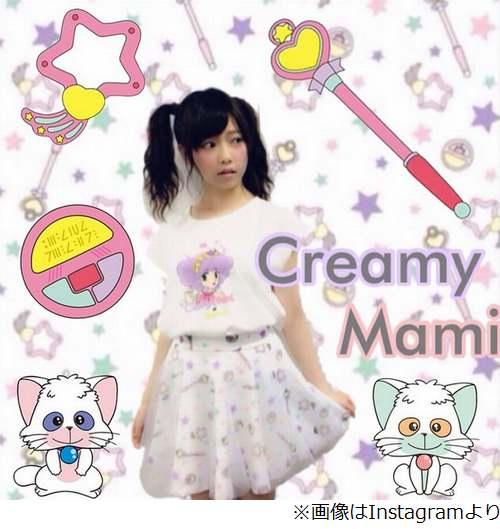 AKB48島崎遥香がクリィミーマミSTYLE、「かわいすぎる」「天使だ」と絶賛の声。