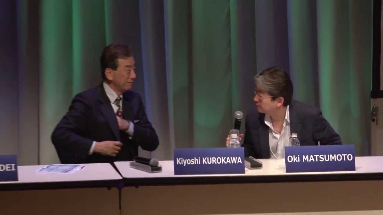AIF2013【総括セッション】「日本の優位性はどこにあるか」&【クロージング・リマークス】 - YouTube