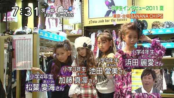 女子小学生のおしゃれに驚き 小4で「まつエク」、小5で「ヘソピ」