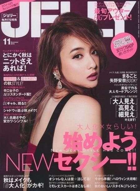 """""""驚異の小顔""""モデル・矢野安奈、「JELLY」専属加入からわずか2ヶ月での単独表紙"""