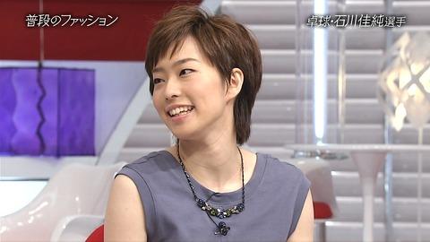 【画像】卓球の石川佳純がメイクしてミニスカ姿に。「可愛すぎる」「大人になった」「めっちゃ綺麗」などと絶賛の声。おしゃれイズムで :にんじ報告