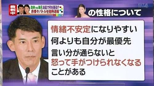 関根麻里、「取材NG結婚式」にした本当の理由はネットの反応を気にしたから?