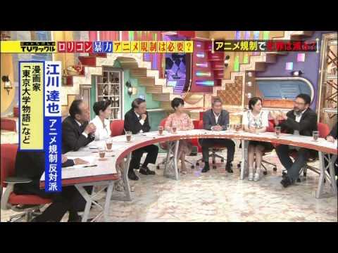 ビートたけしのTVタックル 140901テレビ朝日 HD - YouTube