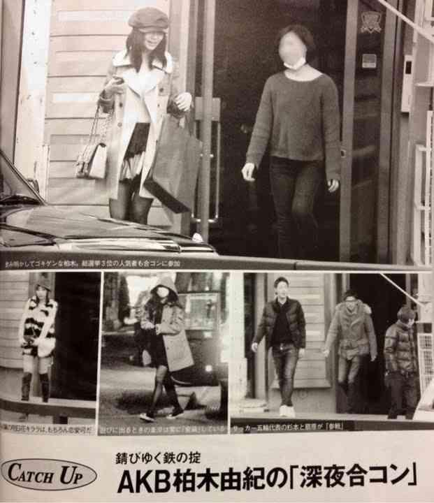 AKB48柏木由紀、合コン時のバッグが高すぎww