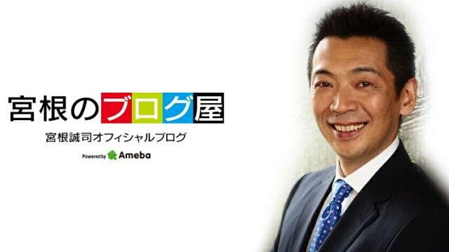 宮根誠司氏、『ミヤネ屋』中継のカメラワークに「寄らなくていいっす!」とイラ立ち