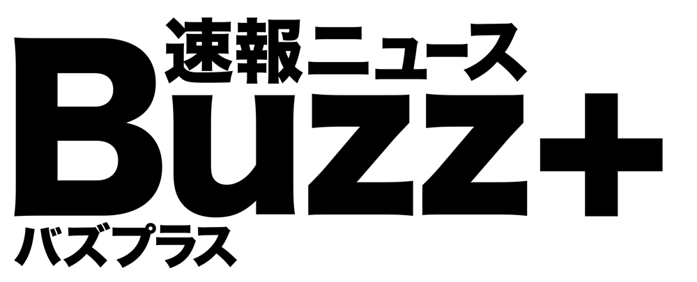 【衝撃】チキンラーメンのCMで衝撃事実が発覚! 新垣結衣が丼のフタを開けて驚いている理由が判明(笑) - Buzz+ バズプラス