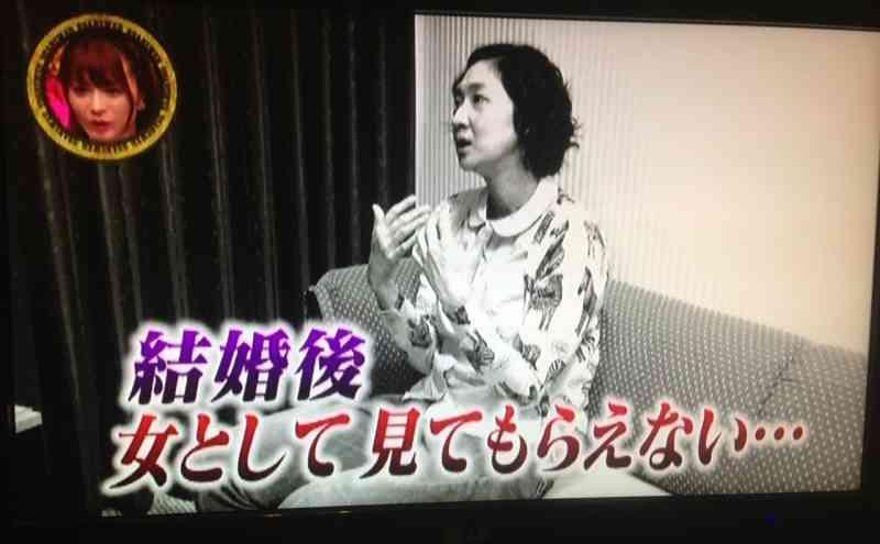 北陽の虻川美穂子、第1子妊娠5ヶ月を『ヒルナンデス!』で生報告