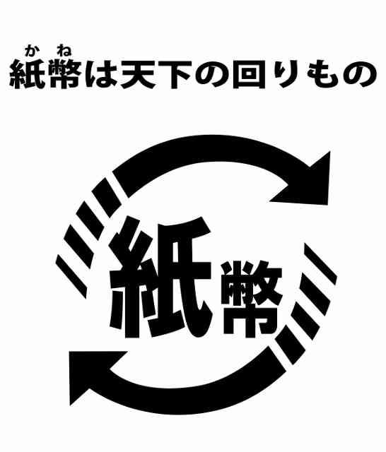 【画像】少し違うロゴマークを貼り付けるトピ