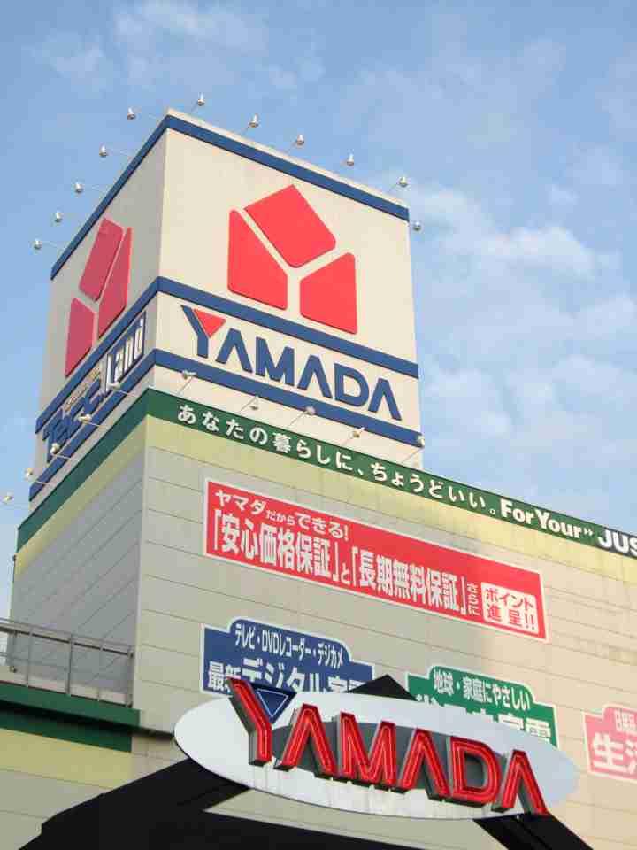 ヤマダ電機が23歳の契約社員をいきなり管理職にして休み無しで1か月間に残業106時間働かせ過労自殺させる