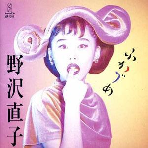 野沢直子の画像 p1_11