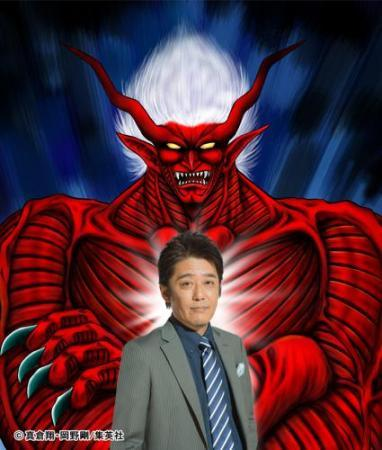 実写版『地獄先生ぬ~べ~』のクラスメイト配役発表