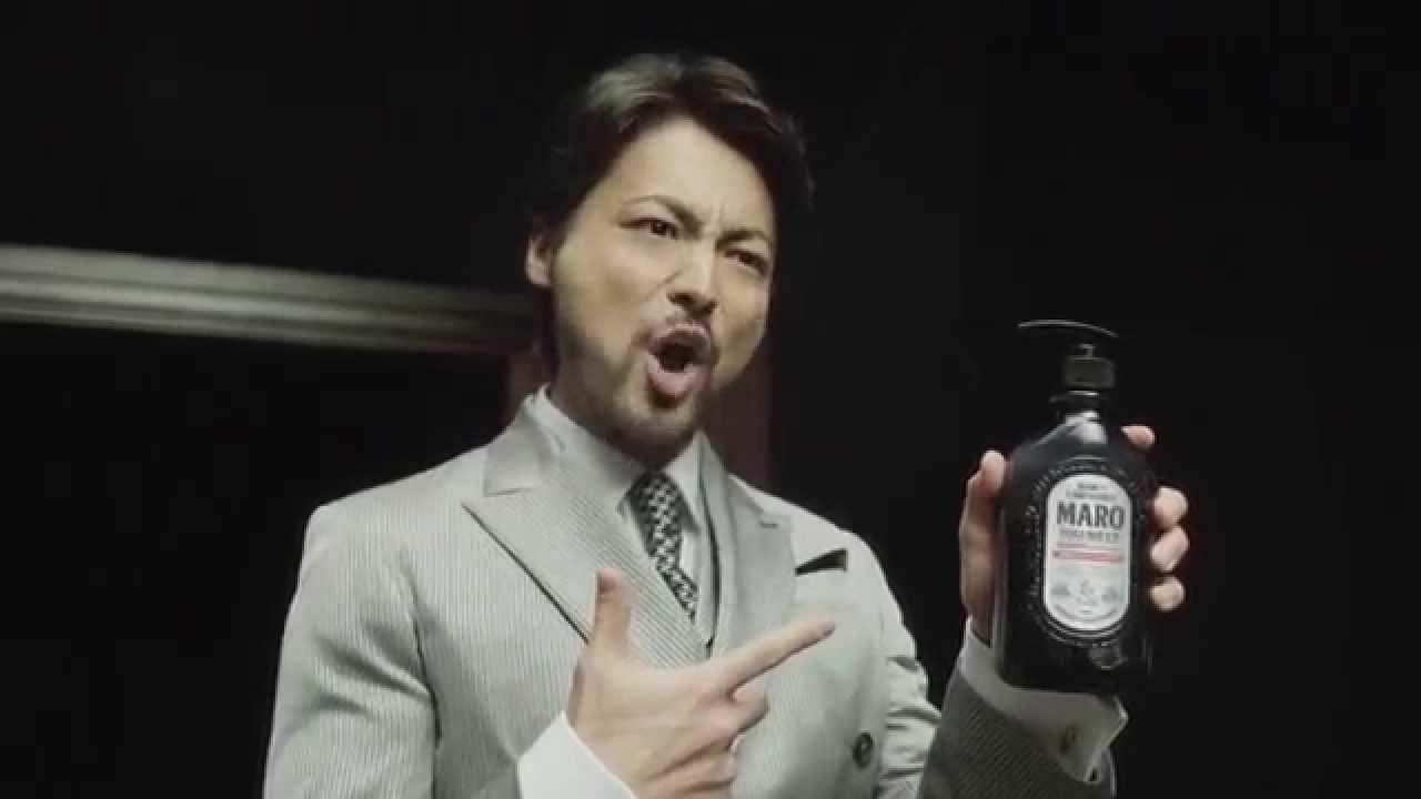 【公式CM】マーロ [MARO] 3Dボリュームアップシャンプー「下敷きミュージカル」篇 - YouTube