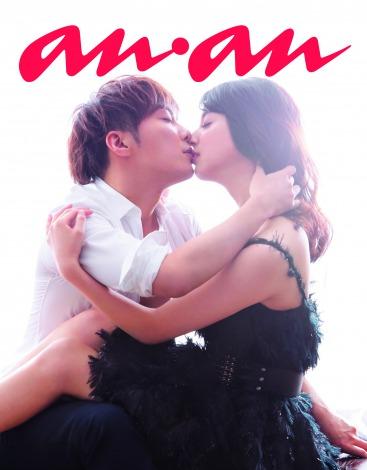 成宮寛貴&佐々木希、anan表紙で大胆キス「幸せな恋の世界観を感じて」   ニュース-ORICON STYLE-