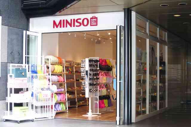 ユニクロ×無印×ダイソーと話題の「MINISO(メイソウ)」日本上陸 国内出店を開始 | Fashionsnap.com