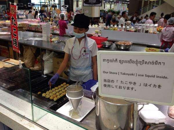 タイのたこ焼き屋が話題にww