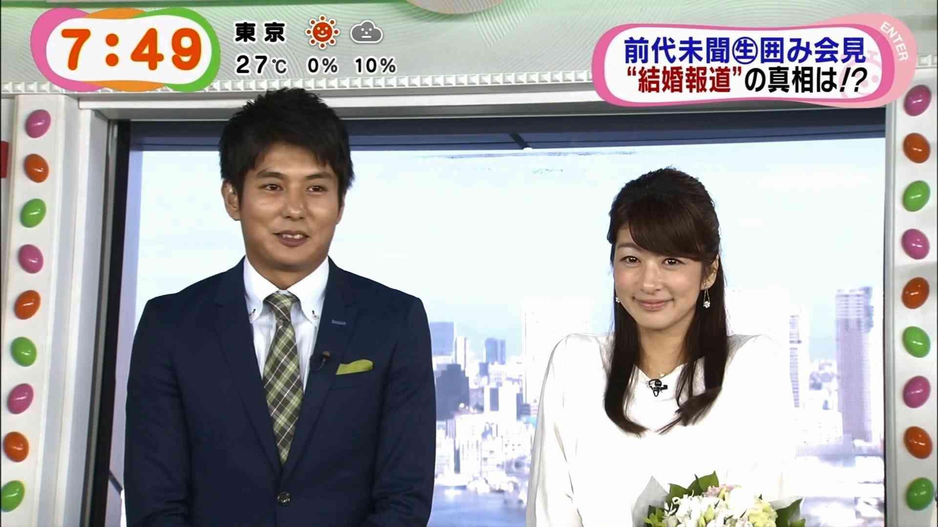 ショーパン(生野アナ)生放送で結婚報告 - YouTube